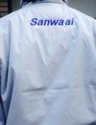 sanwaai防寒着②