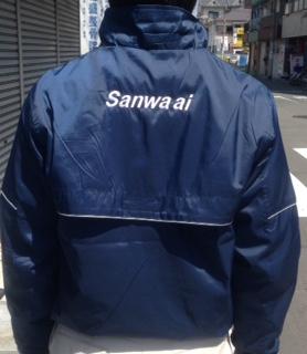 サンワアイ春秋服②